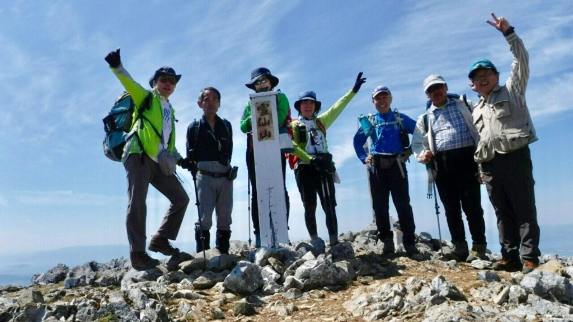 岡崎山岳会(バックアップ版・2020年度末)